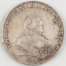 Hopearaha, Venäjä, rupla 1747 СПБ