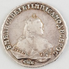 Hopearaha, Venäjä, rupla 1748 СПБ