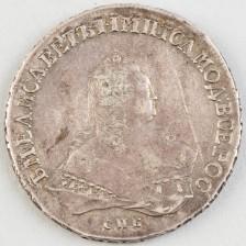 Hopearaha Venäjä, rupla 1752 СПБ-IM