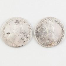 Hopearahoja, 2 kpl, Venäjä, rupla 1755 ММД-МБ & 1757 СПБ-IM